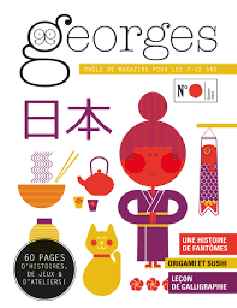 Magazine Georges N° 36 JAPON