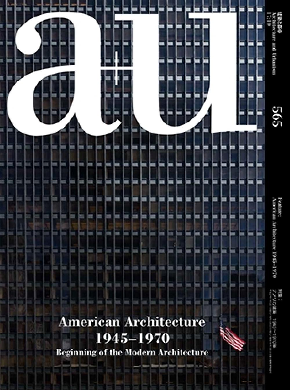 A+U 565 17:10 American Architecture 1945-1970 - Beginning Of The Modern Architecture