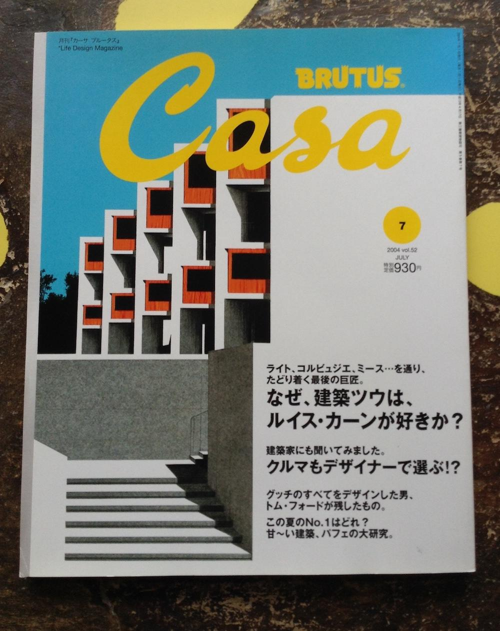 Casa brutus 52