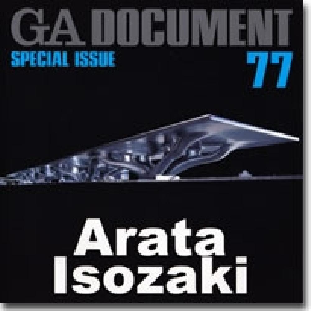 GA Document 77