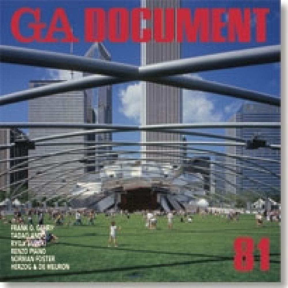 GA Document 81