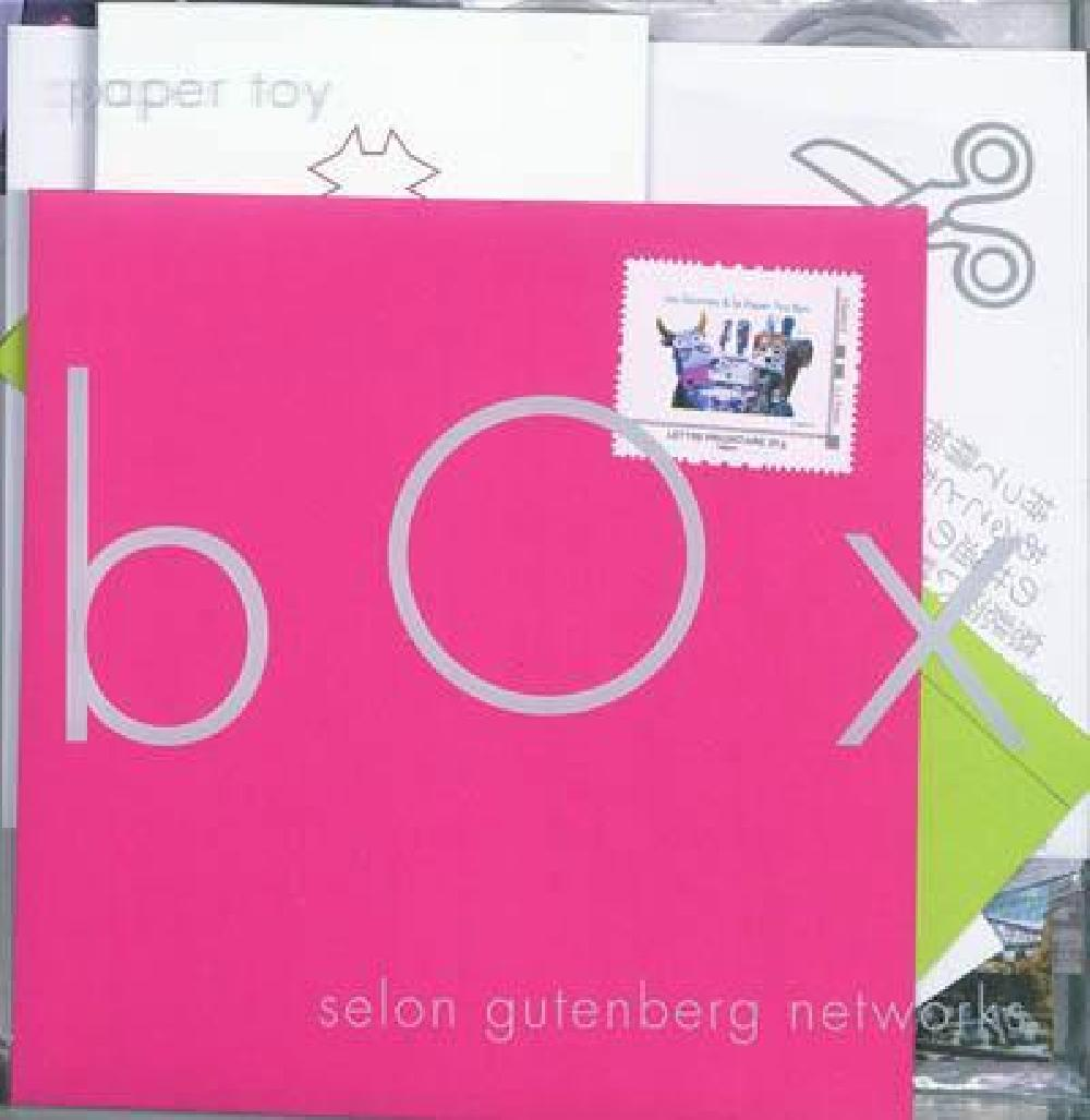 Paper Toy Box