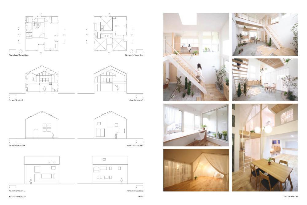 TC Cuadernos ZIPPED El espacio en pequenas casa japonese / Space in small Japanese houses