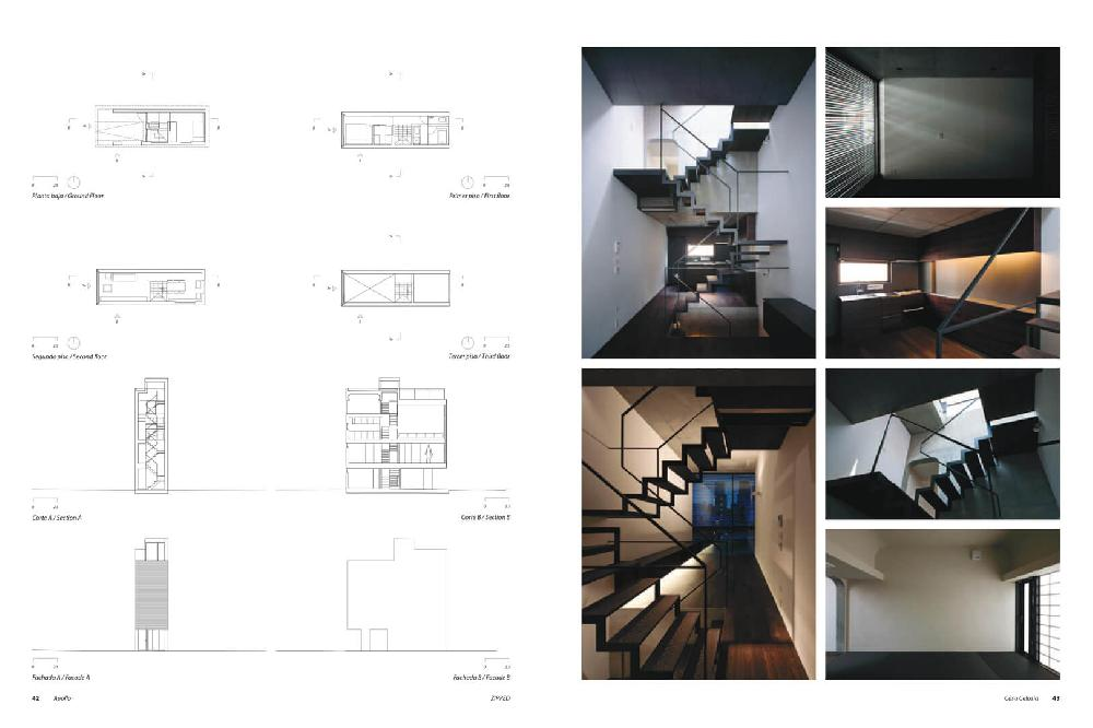 ZIPPED - El espacio en pequenas casas japonesas / Space in small Japanese houses