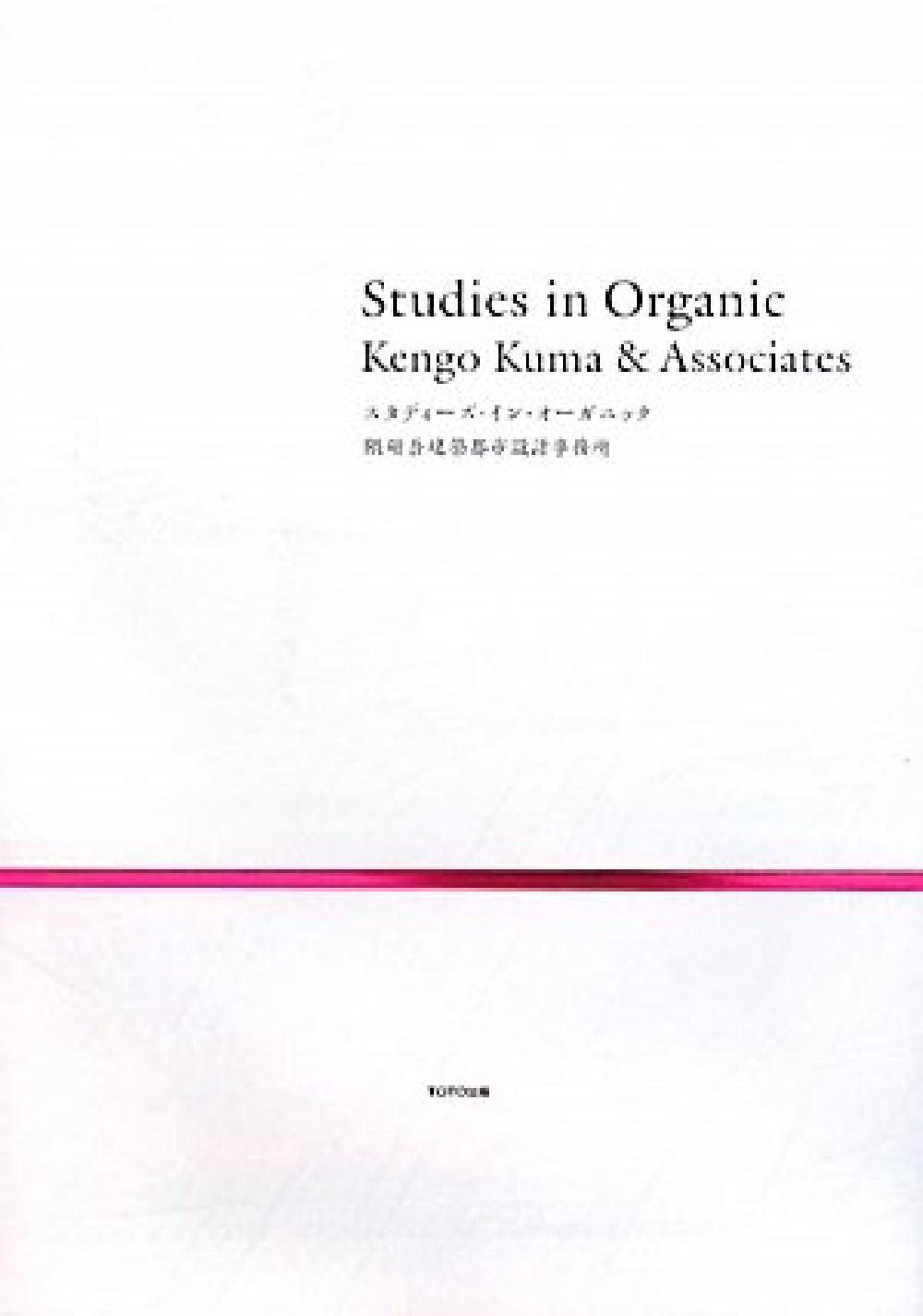 STUDIES IN ORGANIC KENGO KUMA & ASSOCIATES