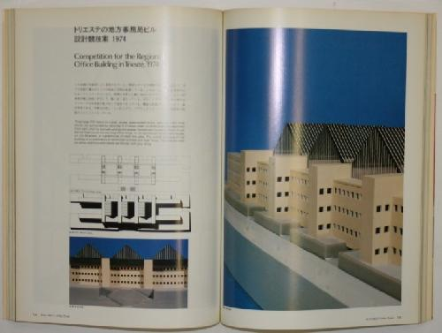 a+u ALDO ROSSI and 21 works