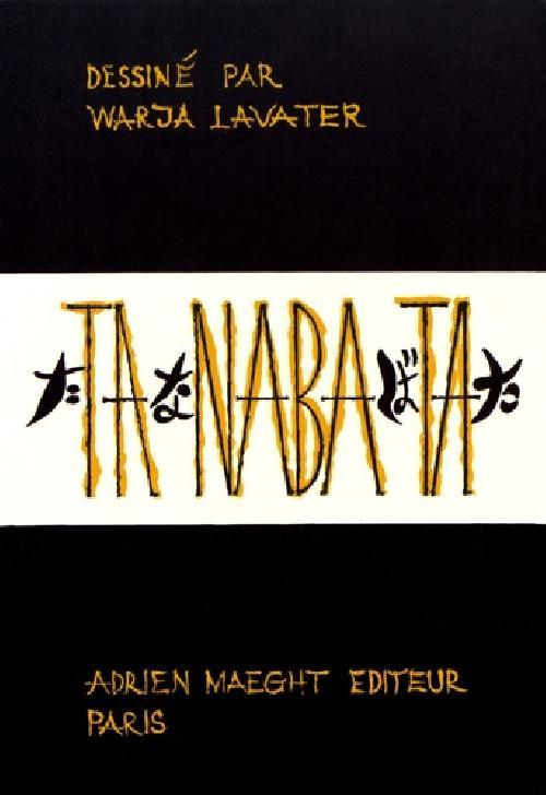 Tanabata (Lithographie originale)