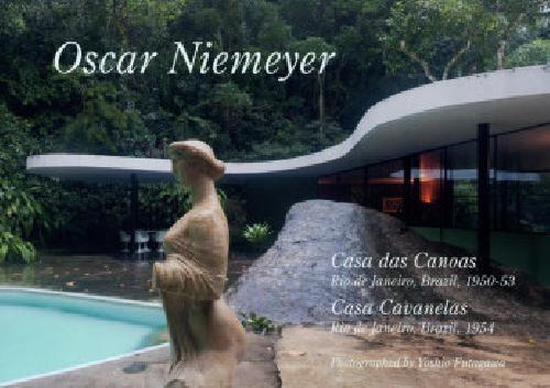 Residential Masterpieces 28: Oscar Niemeyer Casa Das Canoas / Casa Canavelas