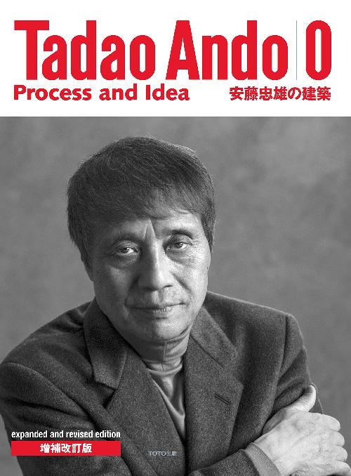 Tadao Ando 0 - Process & Idea (Revised And Enlarged Edition)