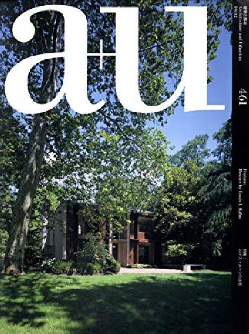 A+U 461 09:02 Houses By Louis I. Kahn