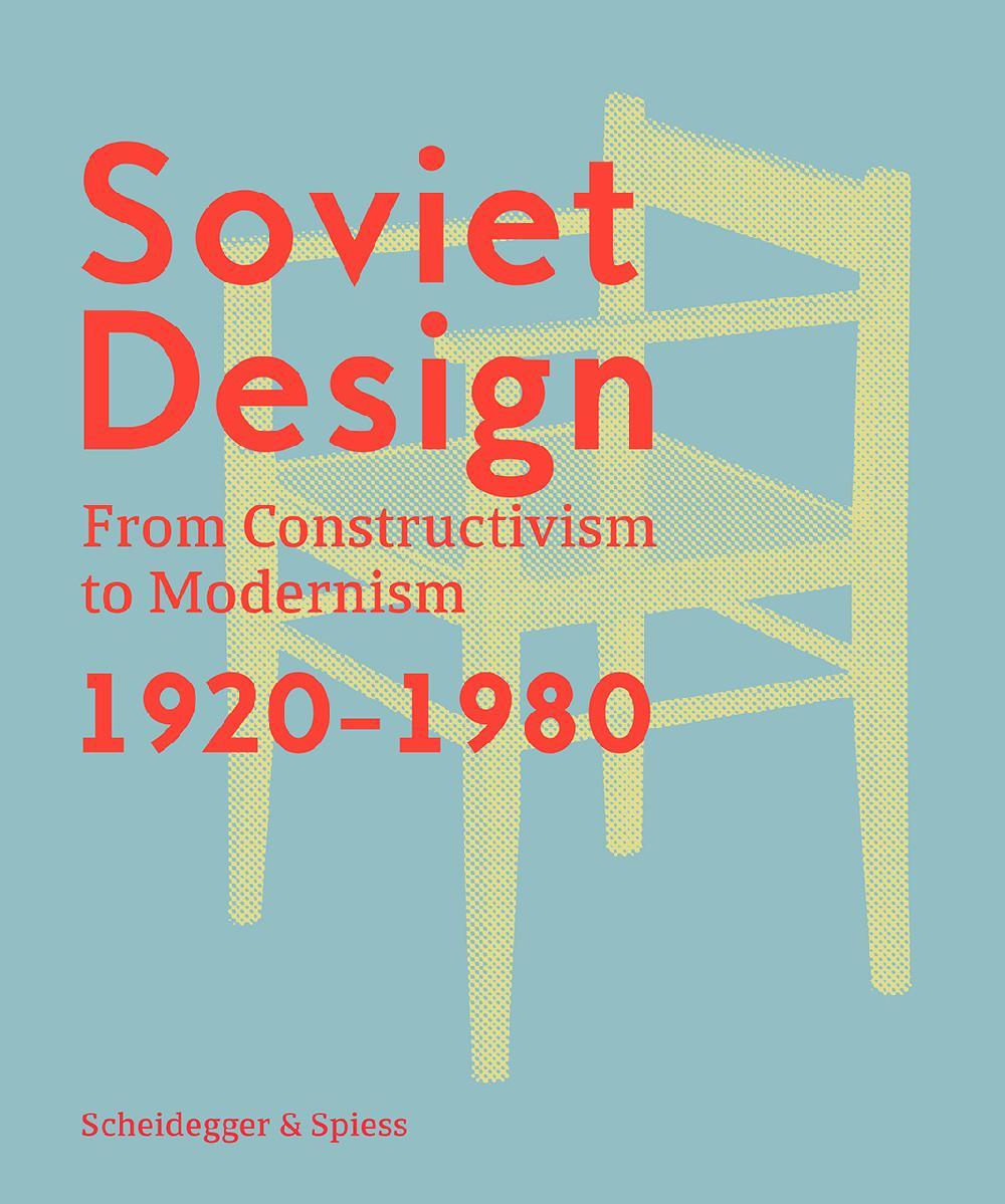 Soviet Design