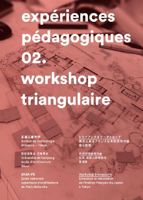 Expériences pedagogiques # 2 - (Tokyo, Séoul, Paris)