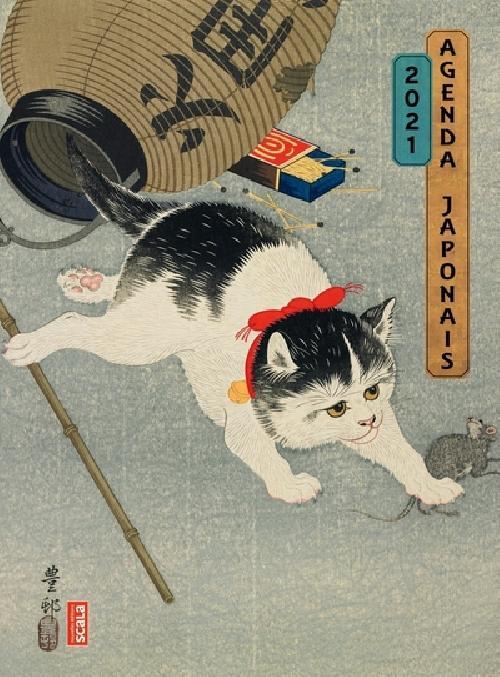 Agenda japonais  Édition 2021