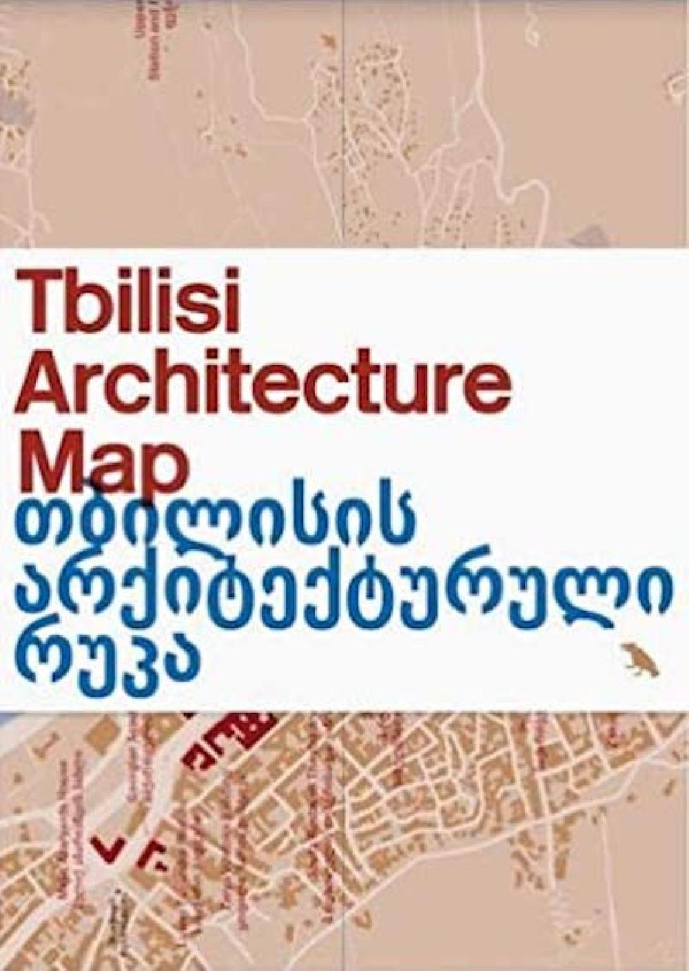 Tbilisi Architecture Map