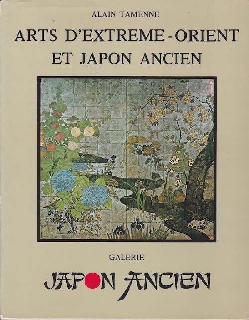 Arts d'Extrême-Orient et Japon ancien