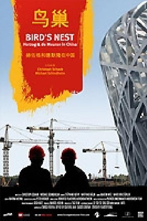 Bird's Nest Herzog & de Meuron in China