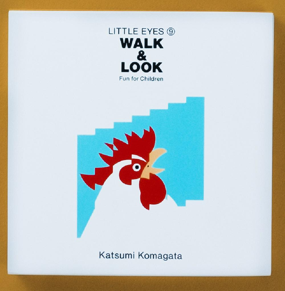 Little Eyes n°9 : Walk & Look