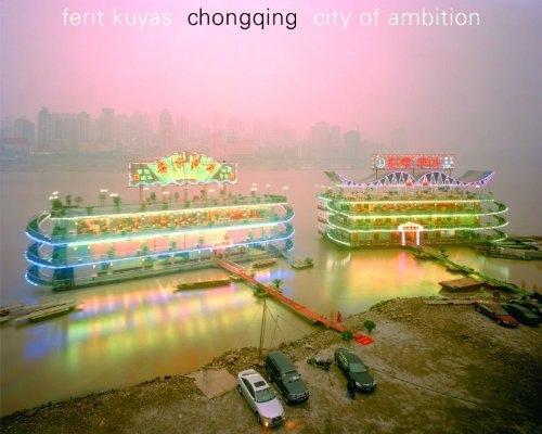 Chongqing City of Ambition