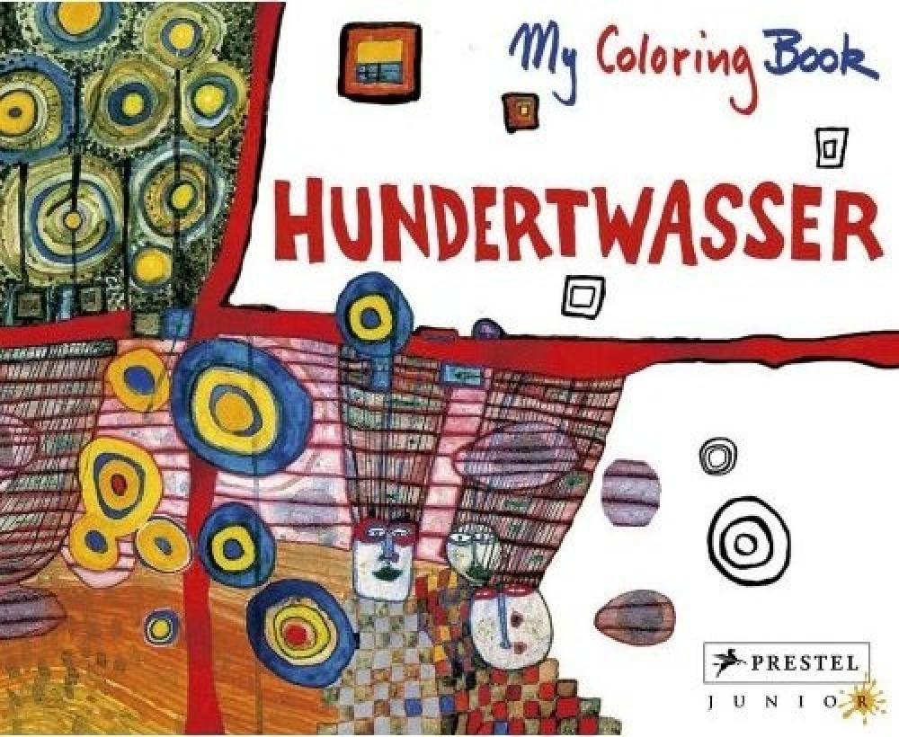 A Journey In The World Of Fantasy With Hundertwasser Painting Book