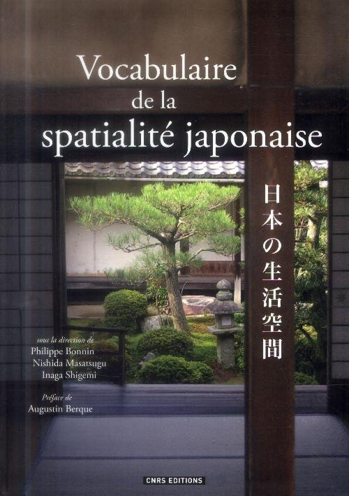Vocabulaire de la spatialité japonaise