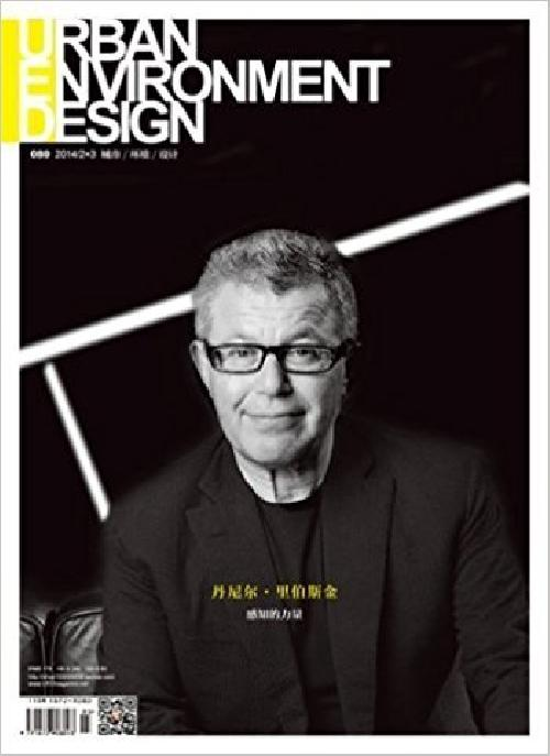 UED 002 2014/06 Daniel Libeskind