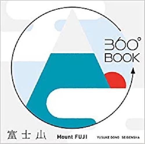 360° Book Mount Fuji -  Yusuke Oono