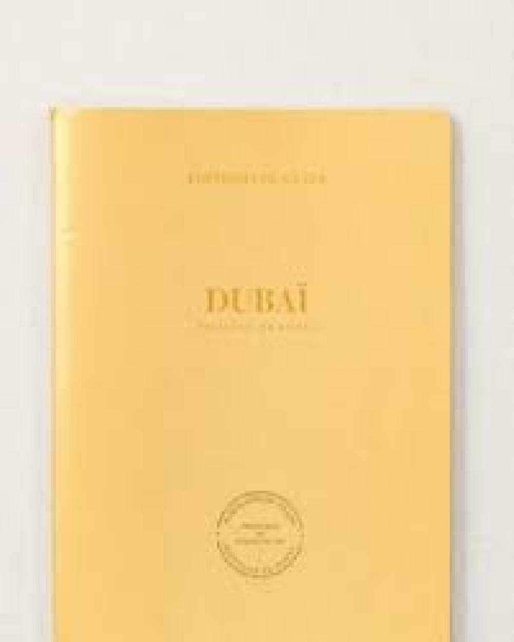 Portraits de villes Dubaï
