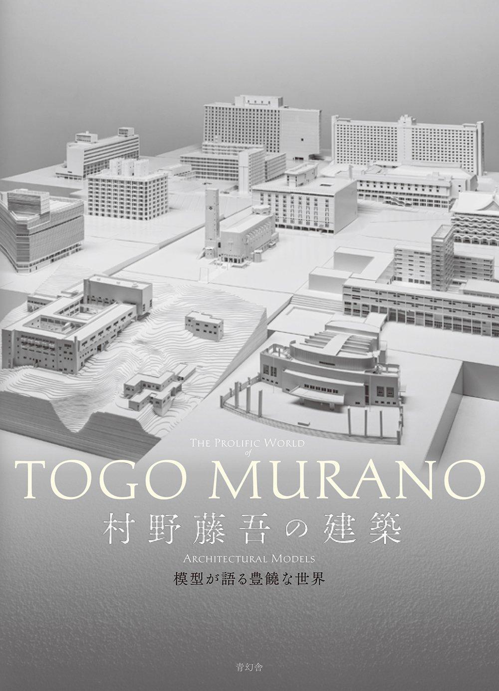 The Prolific World Of Togo Murano Architectural Models