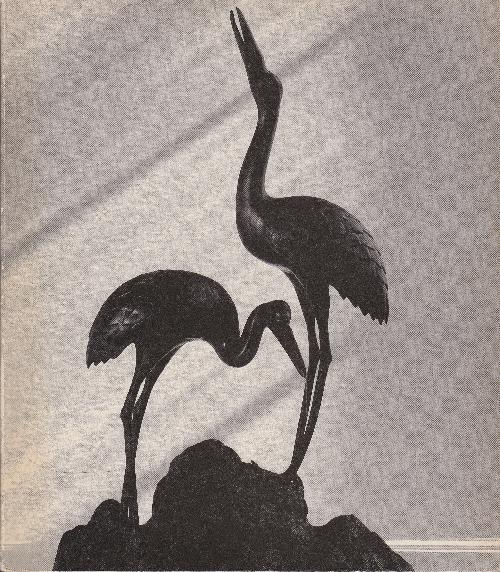 Art animalier au temps des derniers Shogun XVIIIe - XIXe siècles