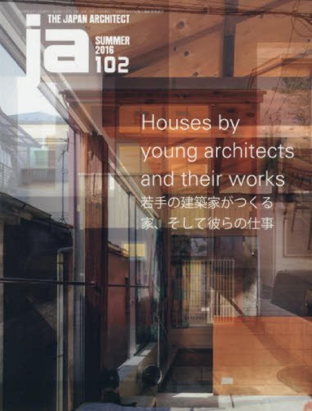 JA 102 Houses by Young Architects and their Works