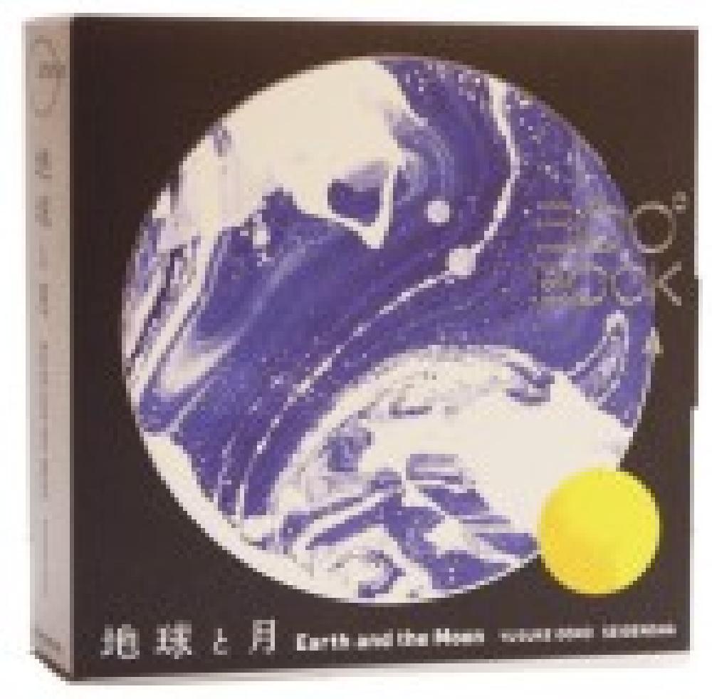 360° Book Earth And The Moon - Yusuke Oono
