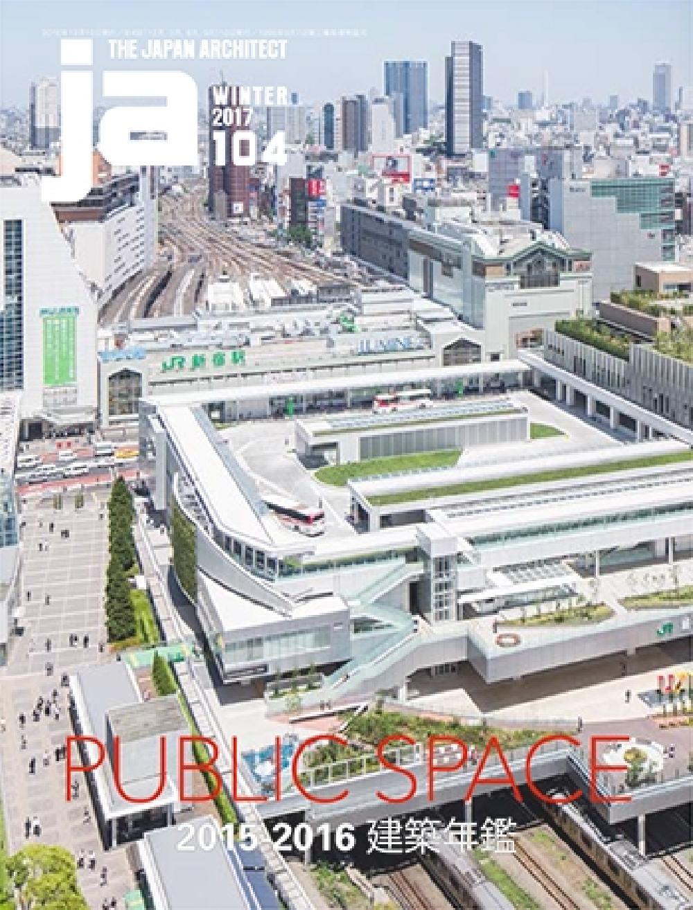 JA 104 Public Space 2015-2016